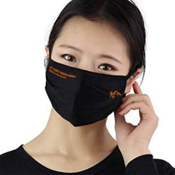 Maske - YogaMia